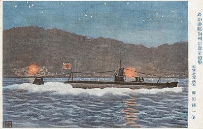対米戦で活躍する伊号潜水艦