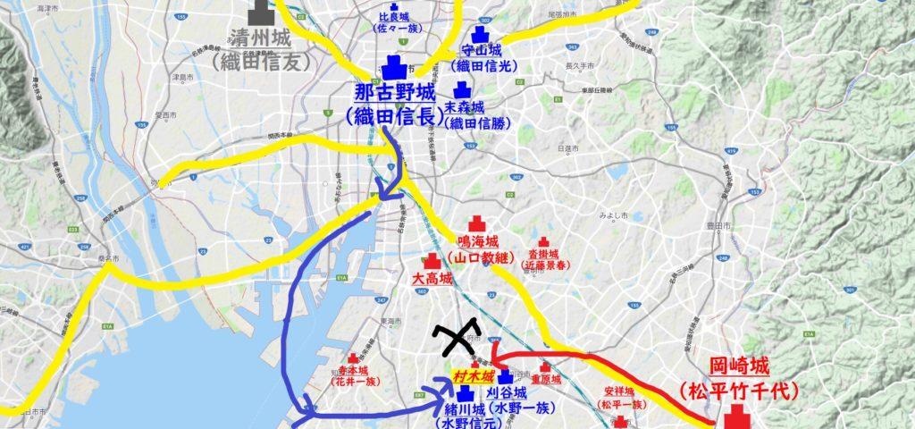 村木城の戦い信長の進軍図