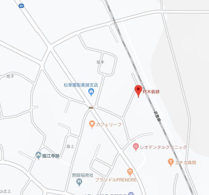 現在の愛知県村木周辺