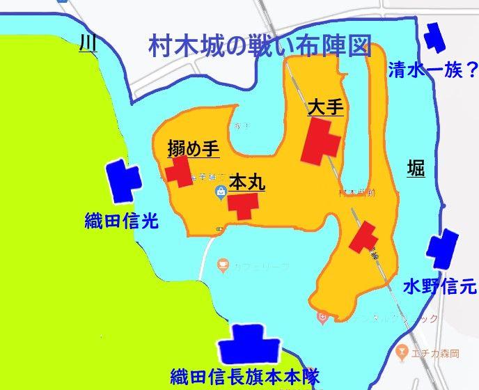 村木城の戦い布陣図