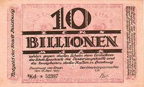 100兆マルクの誕生