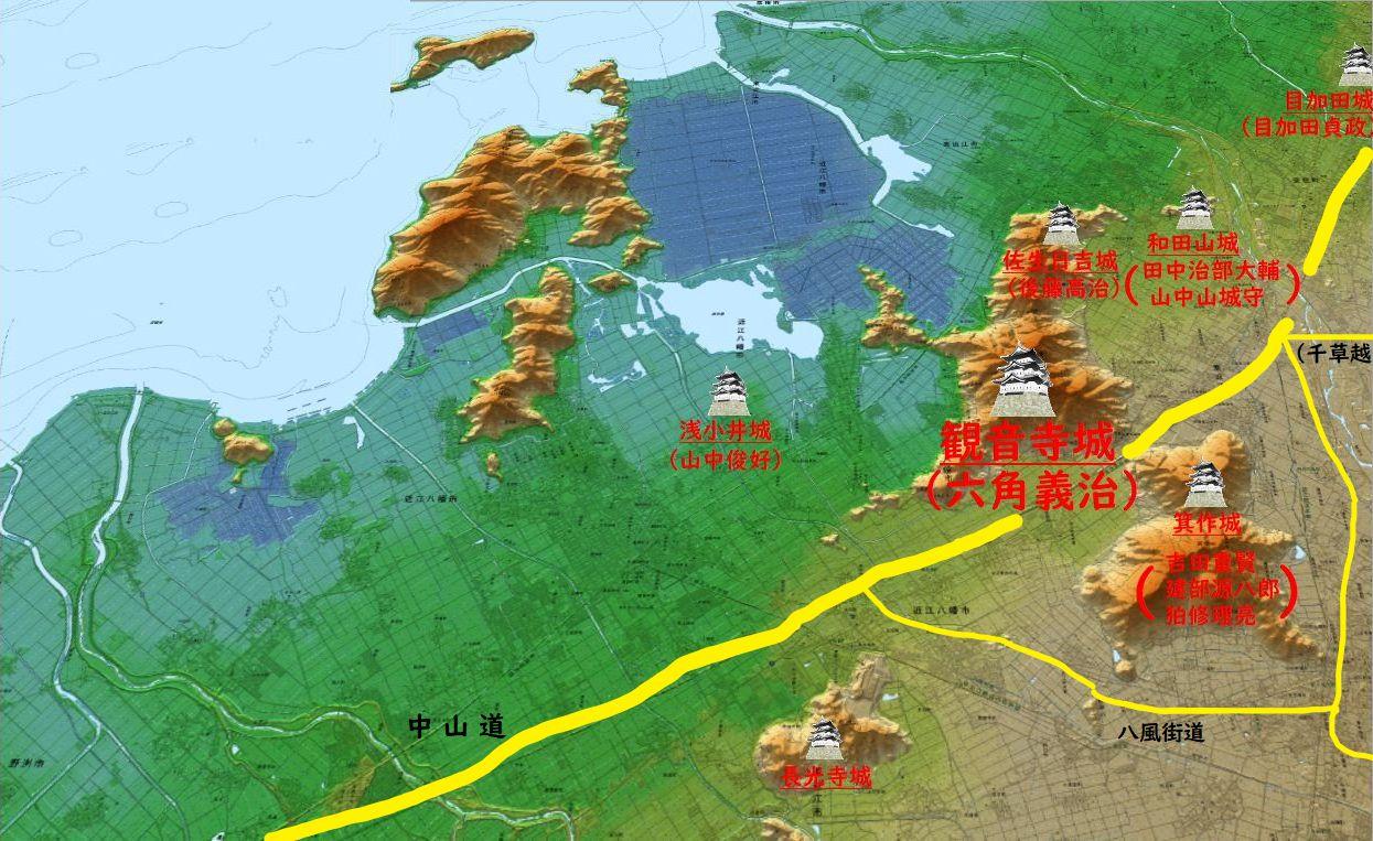 箕作城の戦い