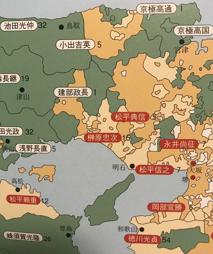幕藩体制の中の兵庫県