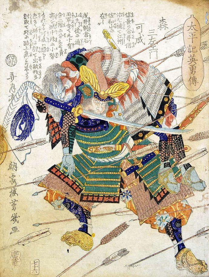 宇佐山城の戦いで奮戦する可成