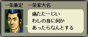 天翔記05