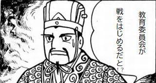 混沌のツイート集 7月編