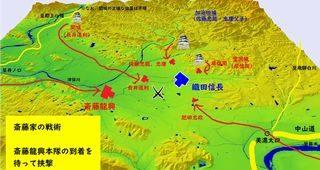 堂洞城の戦い 戦の功名と八重緑の悲劇