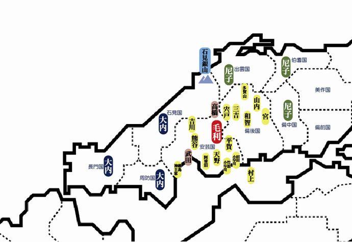 毛利家とその周辺の勢力図