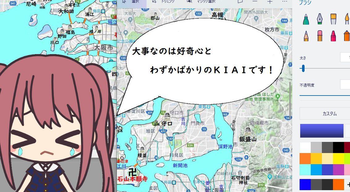 戦国時代の大坂(大阪)の地図をフリーソフトだけで作成してみた!