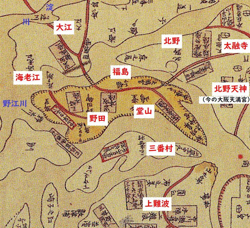 野田・福島周辺の古地図②