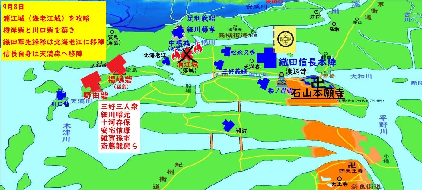 浦江城の戦い 日本初の大口径火縄銃が火を噴く