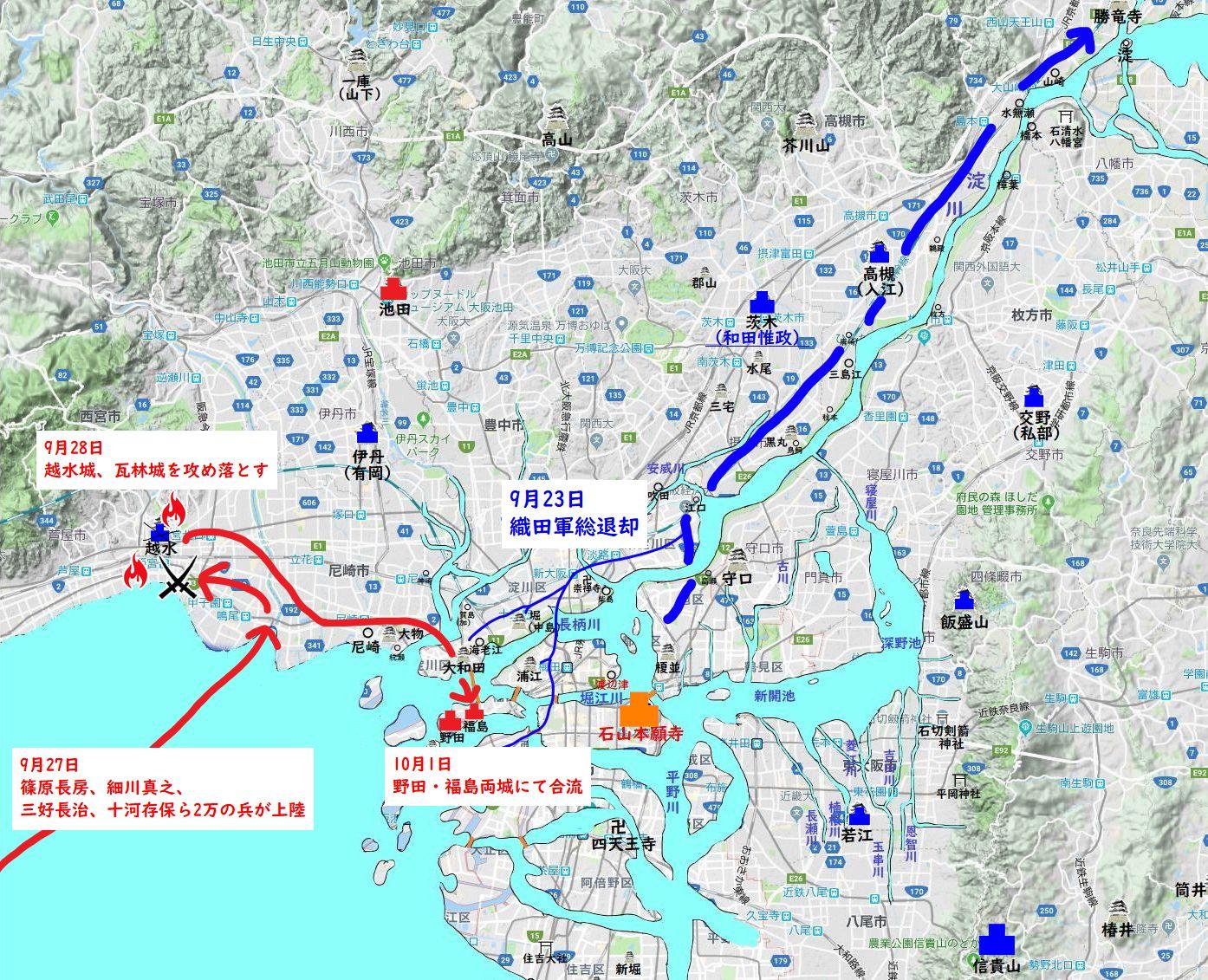 野田・福島の戦い終盤 三好三人衆らの行動