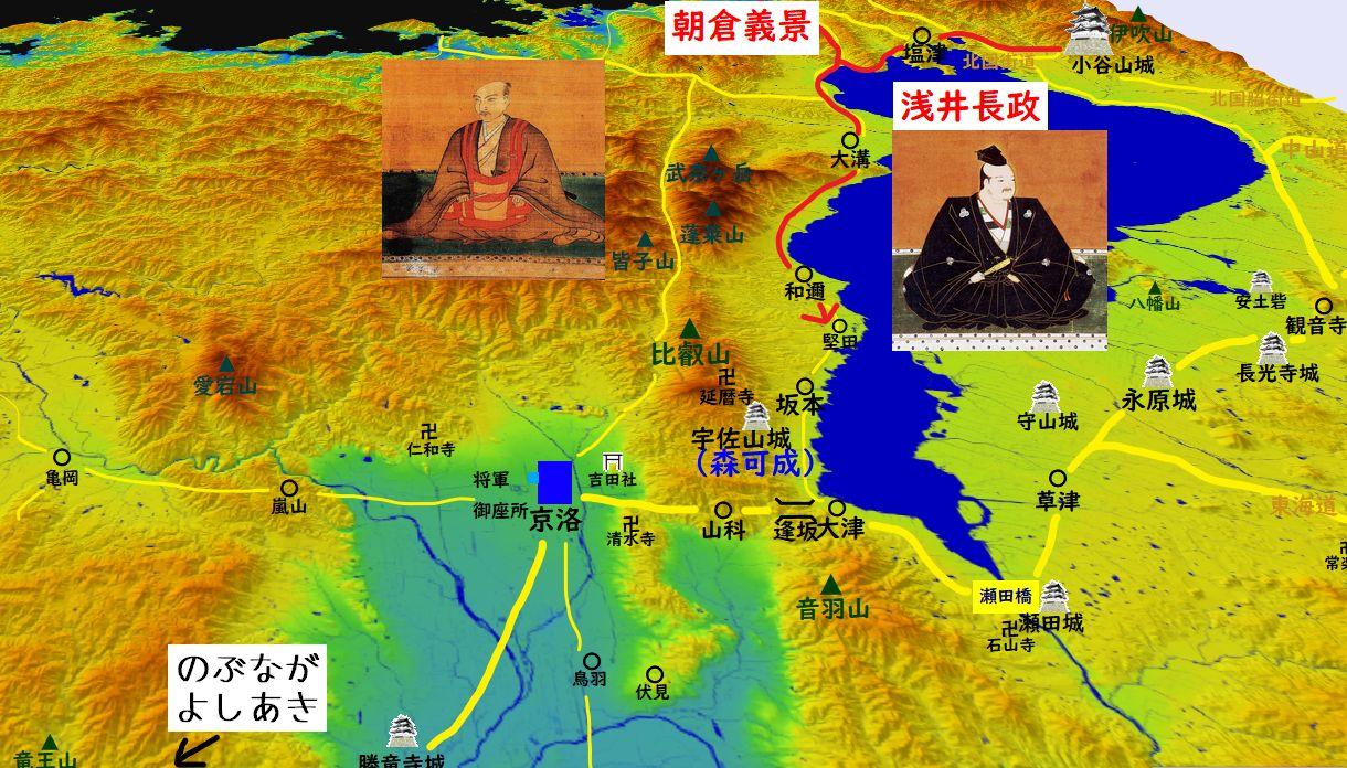 浅井・朝倉連合軍 信長の留守を突き京都へ進撃