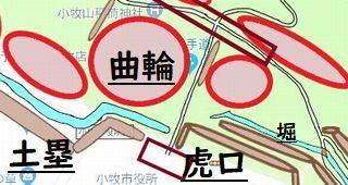 信長が築いた小牧山城を古地図と信長公記から読み解く