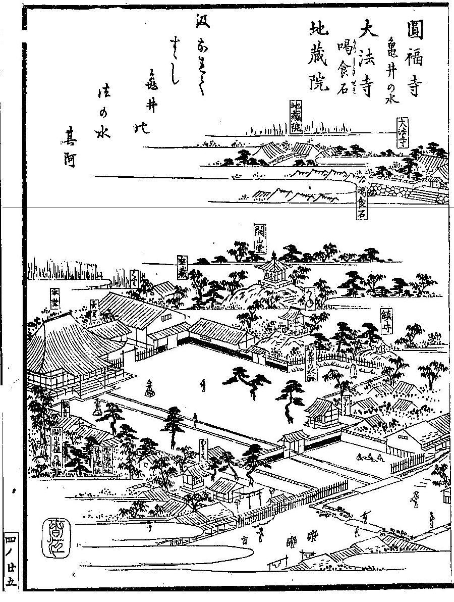 円福寺画像2