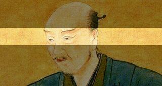 【内府ちかひの条々】石田三成が五奉行を動かし、家康に送りつけた弾劾状