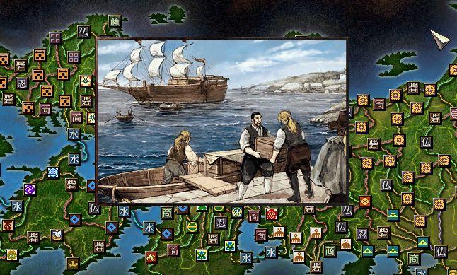 一応海賊と仲良くしていれば、2ターン後にイイモノを拾ってきてくれる。