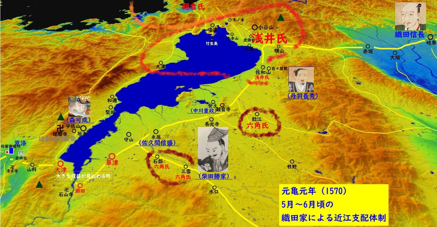 元亀元年(1570)5~6月の織田信長による近江支配体制