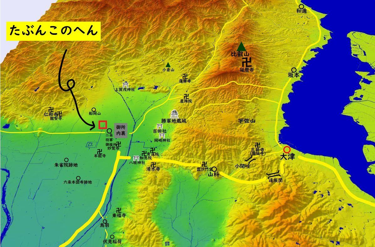 上京信長御座所の位置