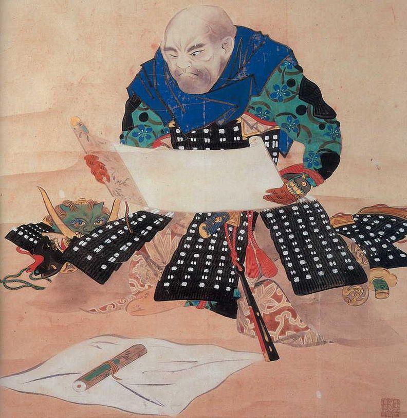山本勘助肖像