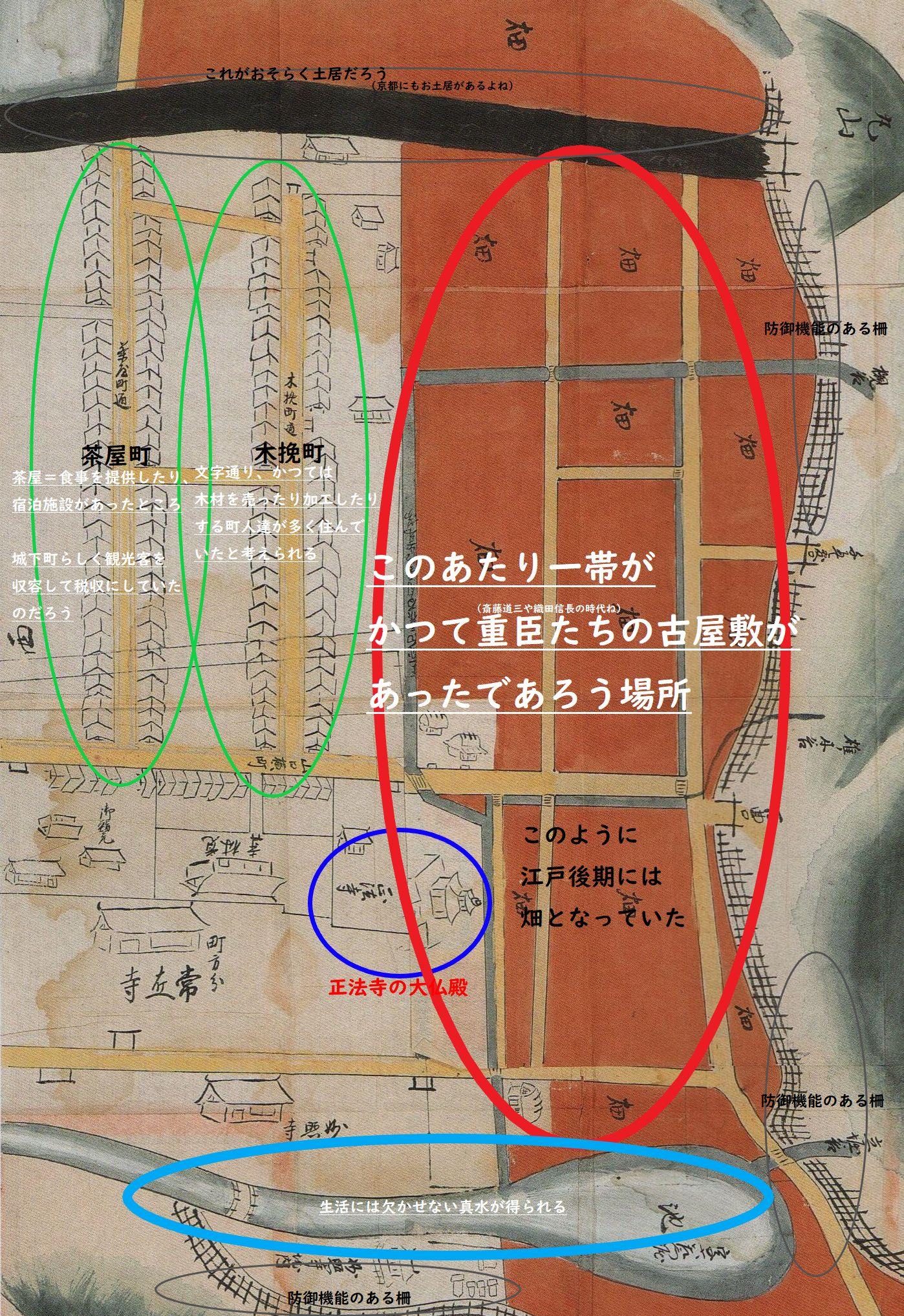 岐阜御山附近図 主要部拡大