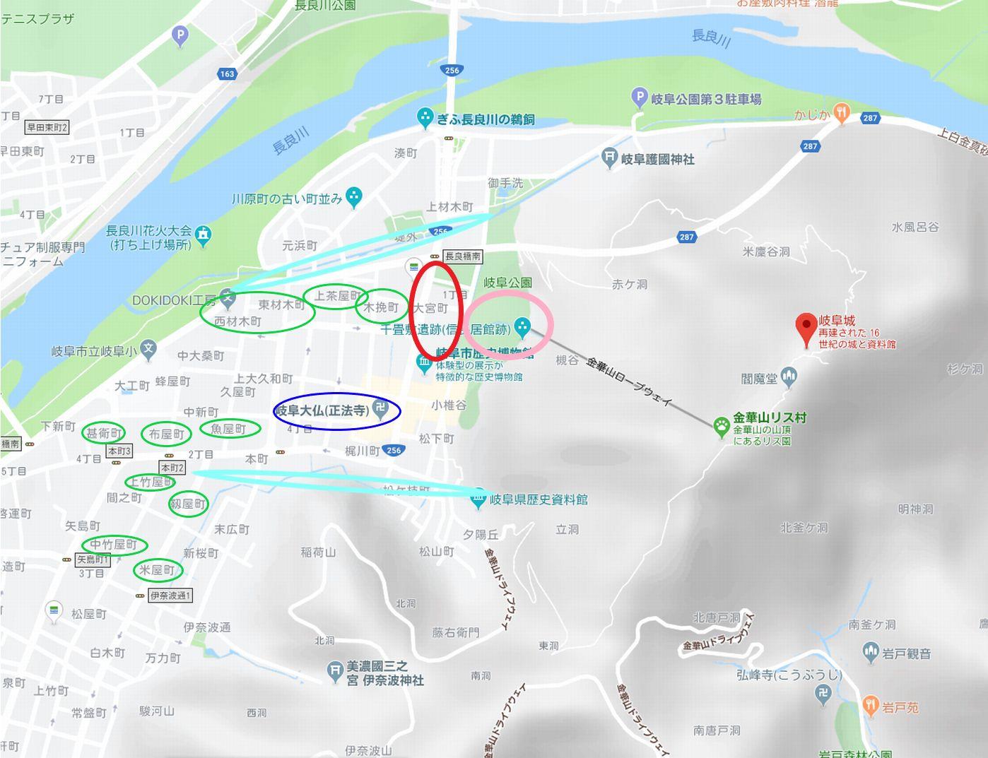 現在の岐阜城周辺