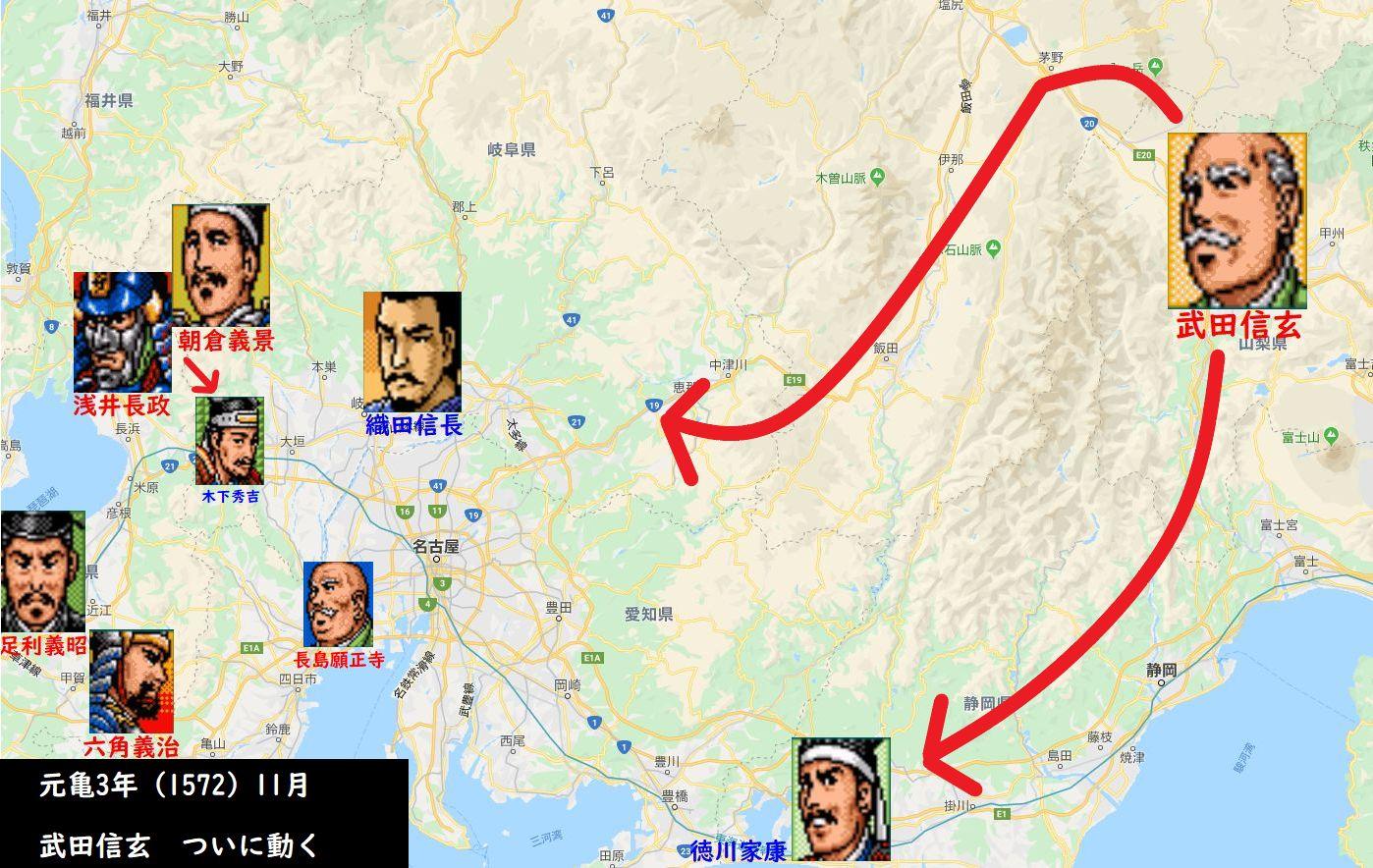 武田信玄の西上作戦