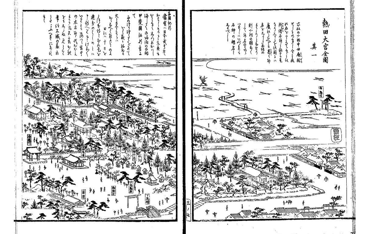 尾張名所図会 前編 巻3「熱田大宮全図」01