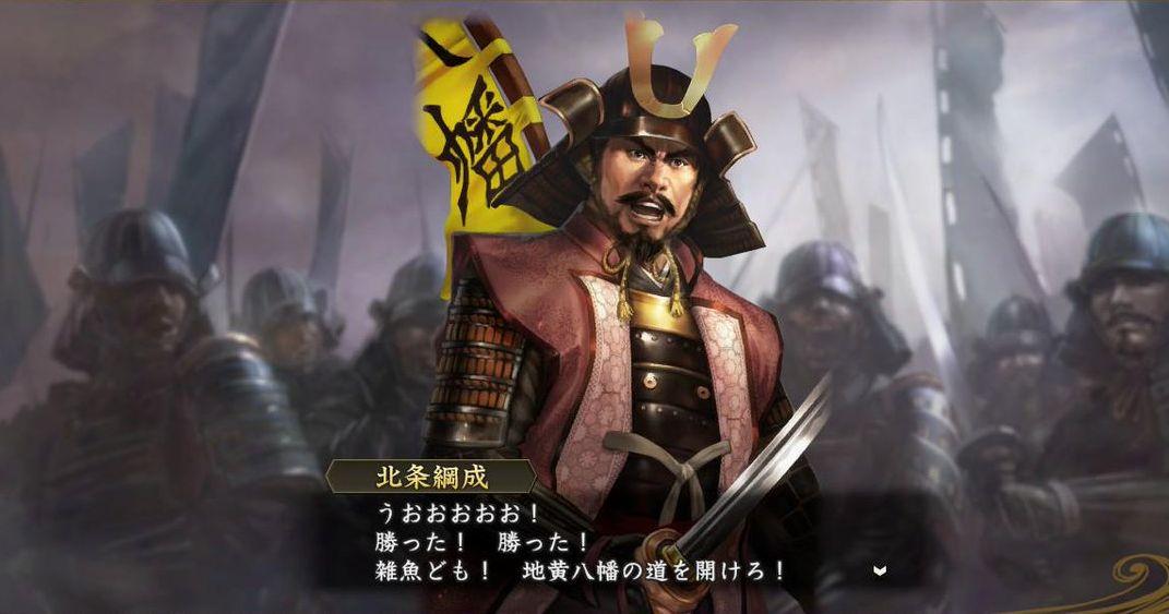 関東地方に武名を轟かせた北条綱成