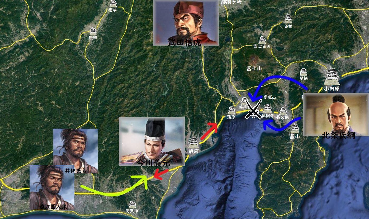 第一次河東一乱 北条氏綱の河東地域侵攻作戦01