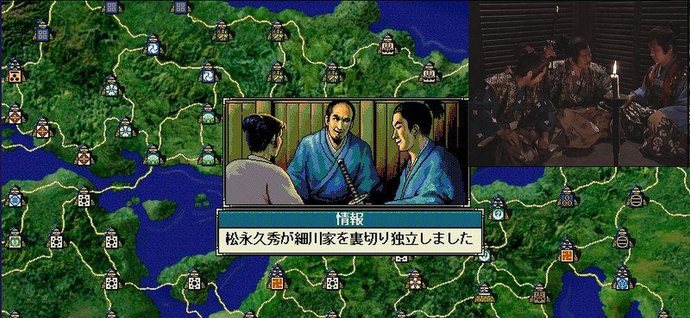 【悲報】松永久秀さん 0ターン目で謀叛