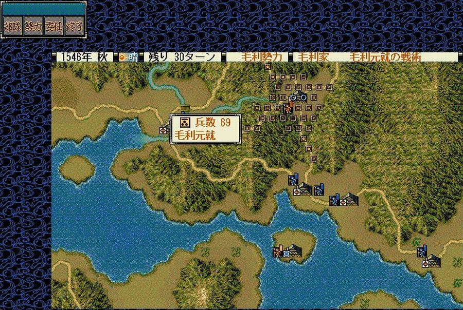 天翔記 野戦マップ