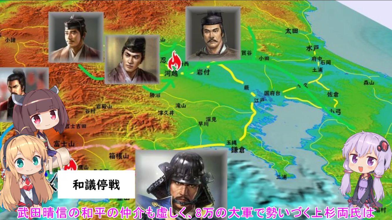 武田晴信の和平の仲介も虚しく、8万の大軍で勢いづく上杉両氏は河越城の囲みを解こうとはしませんでした