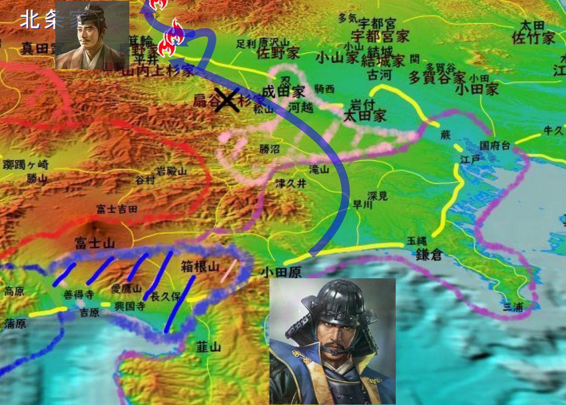 上杉憲政を追い詰める北条家