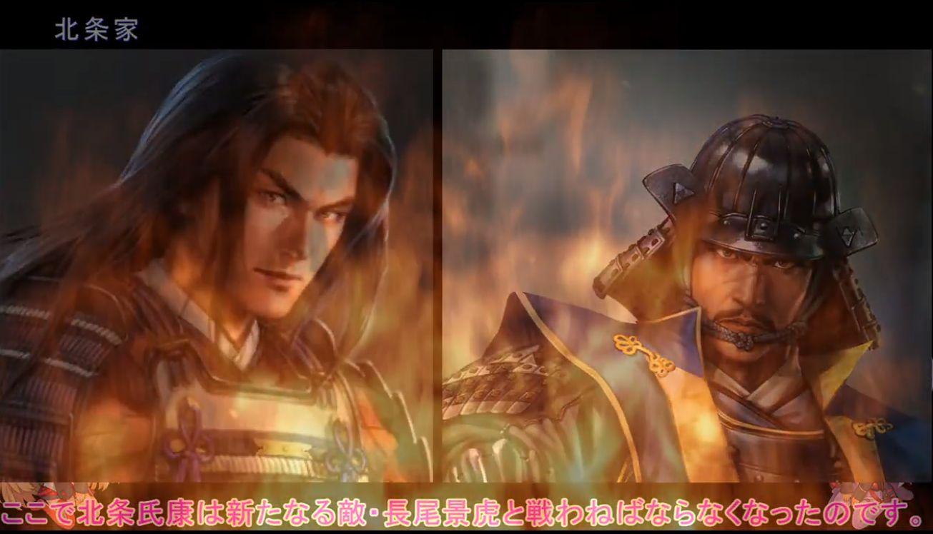 北条氏康VS長尾景虎