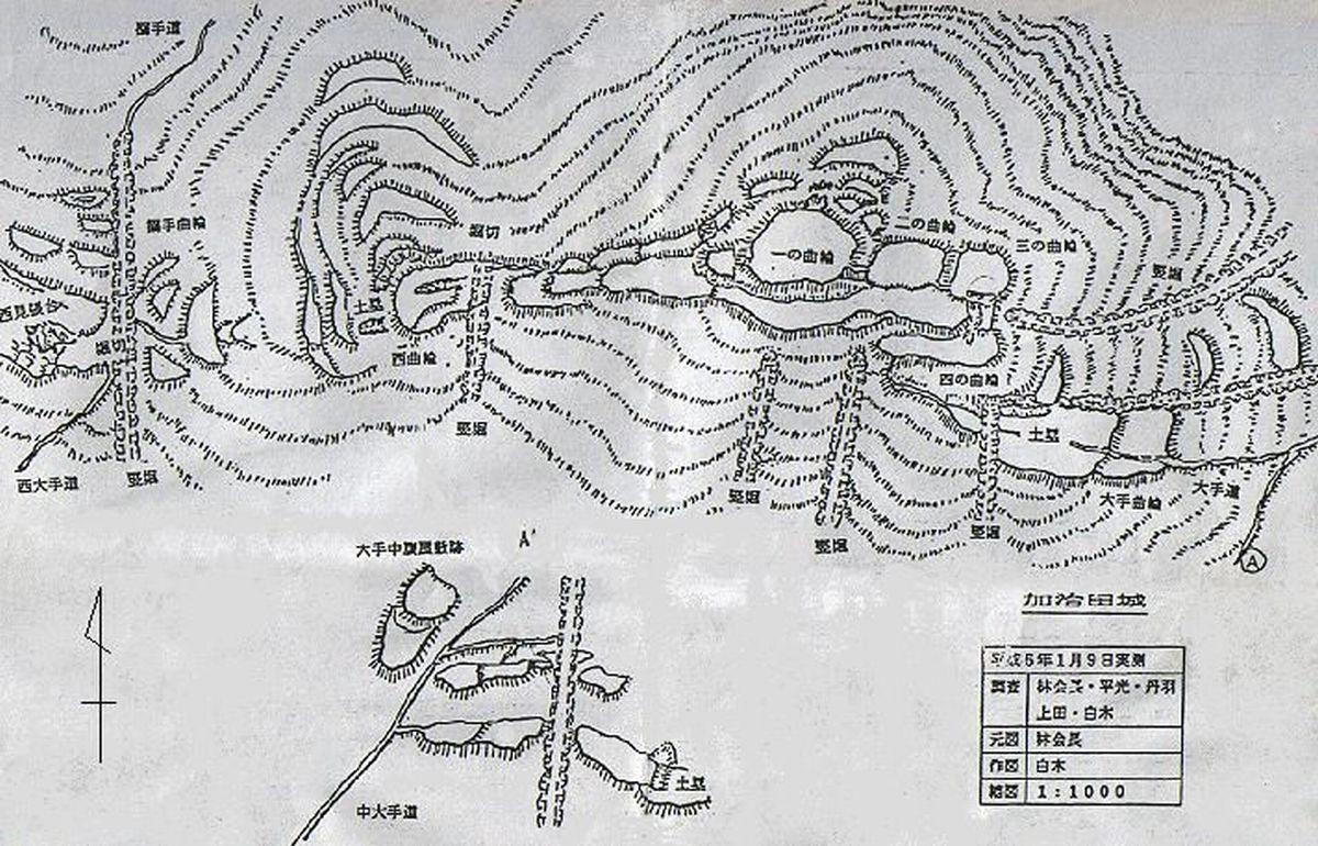 加治田城縄張り図