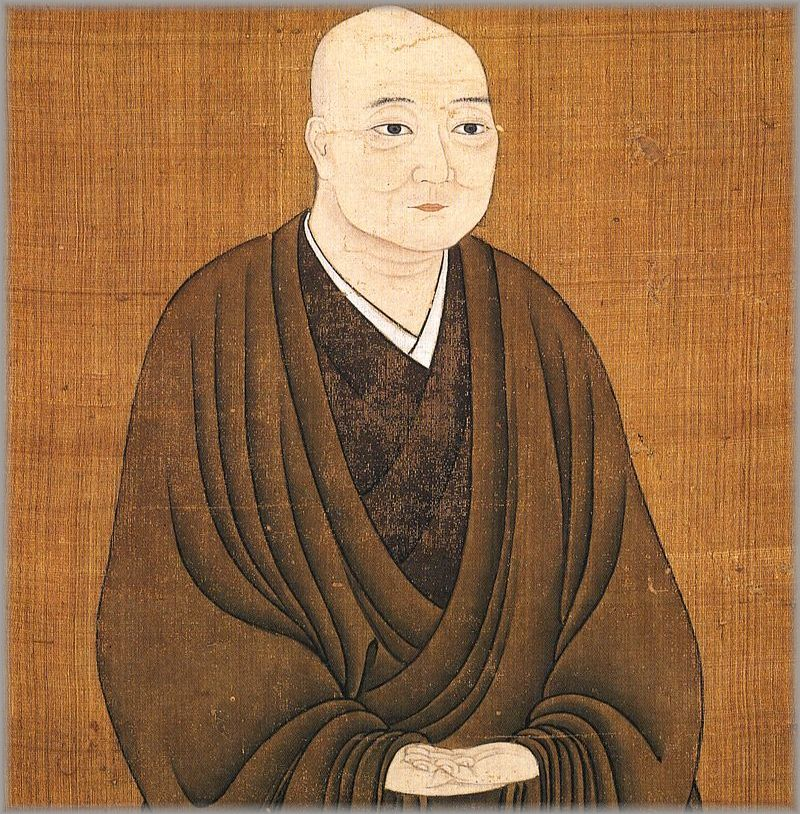 細川高国肖像