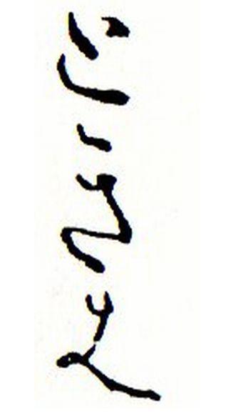 かなもじ練習3文字4