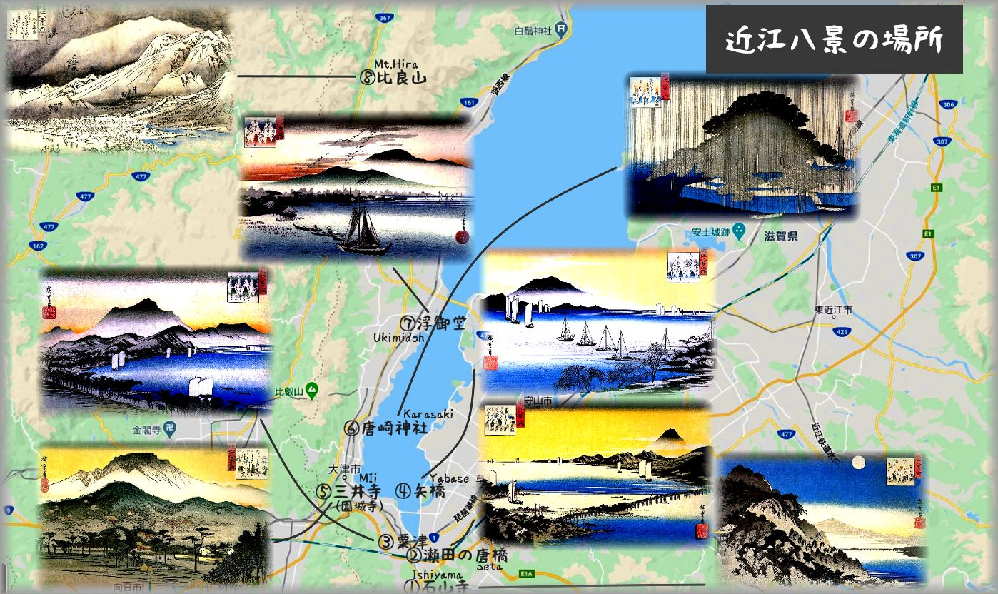 近江八景の図02