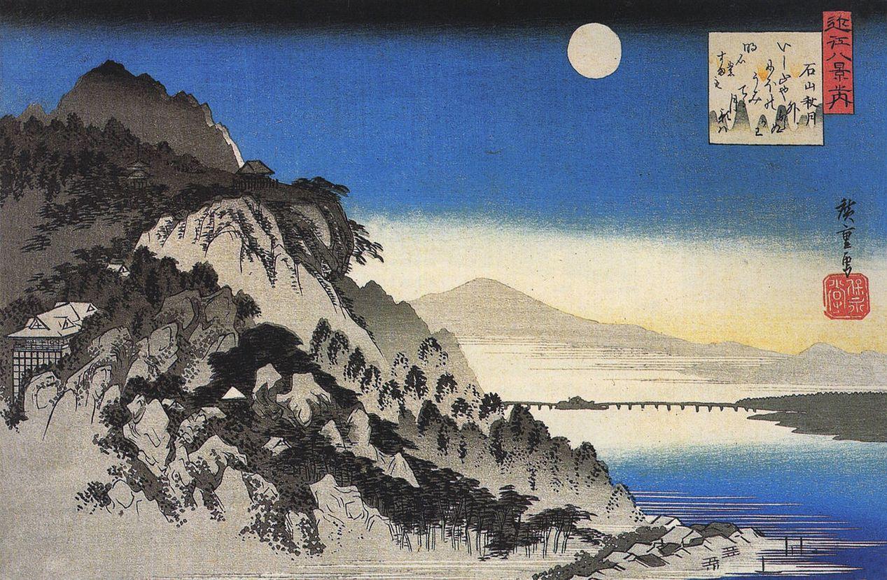 近江八景石山秋月
