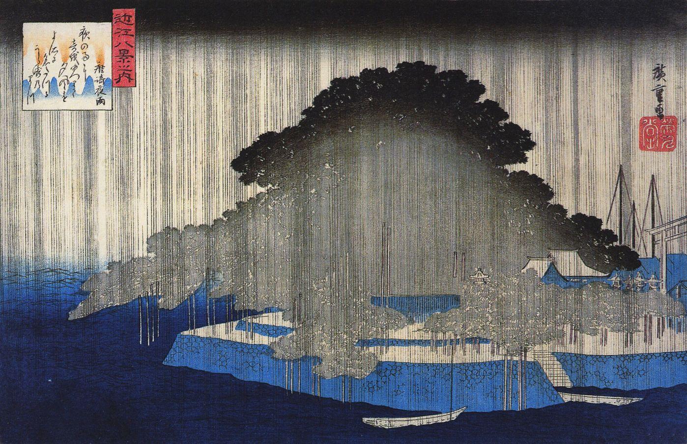 近江八景唐崎夜雨