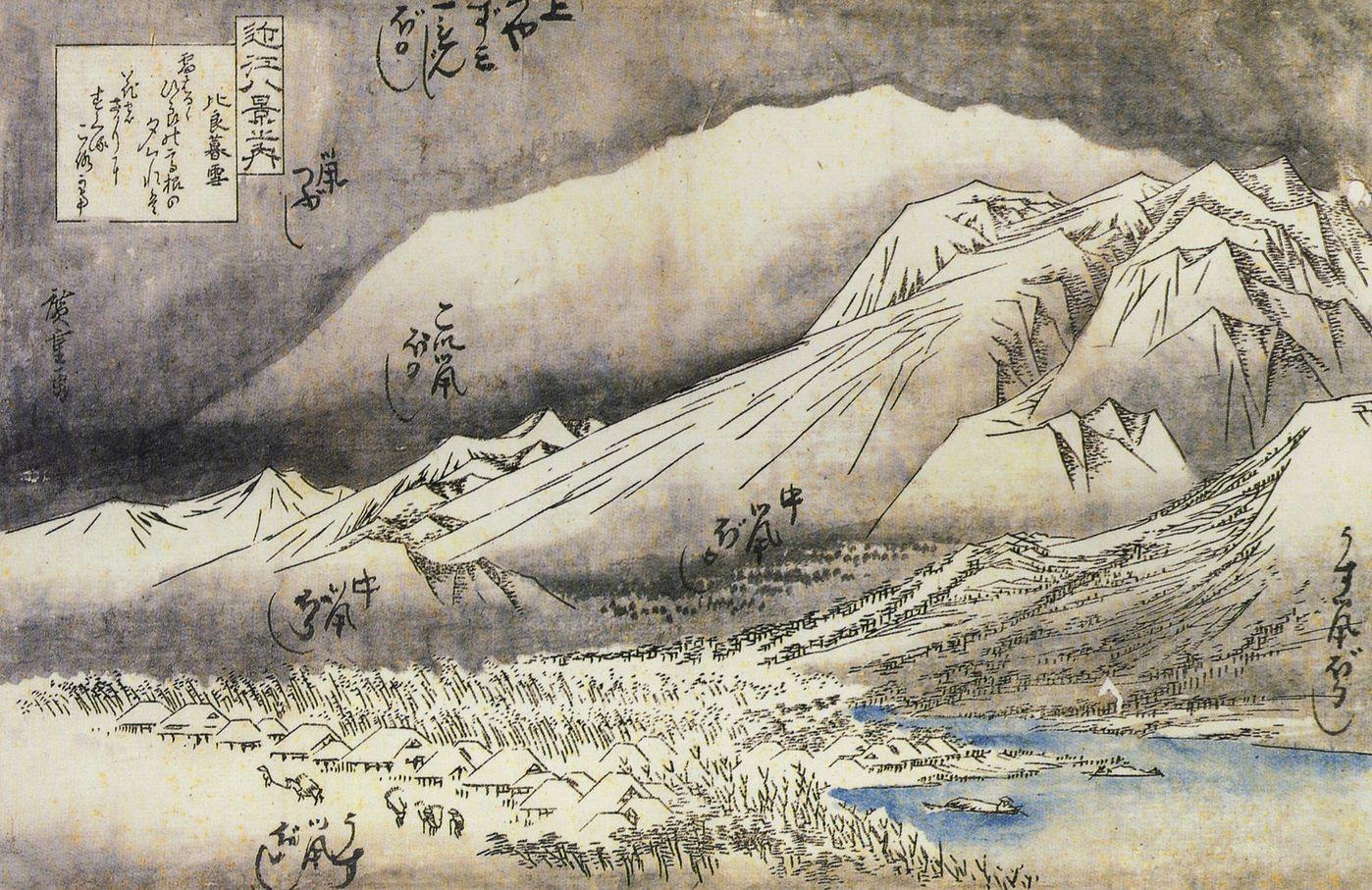 近江八景比良暮雪
