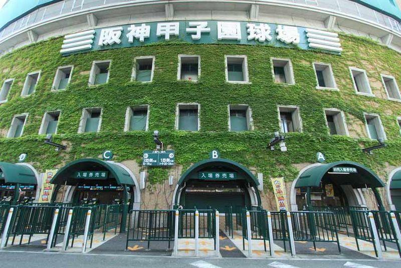 阪神甲子園球場