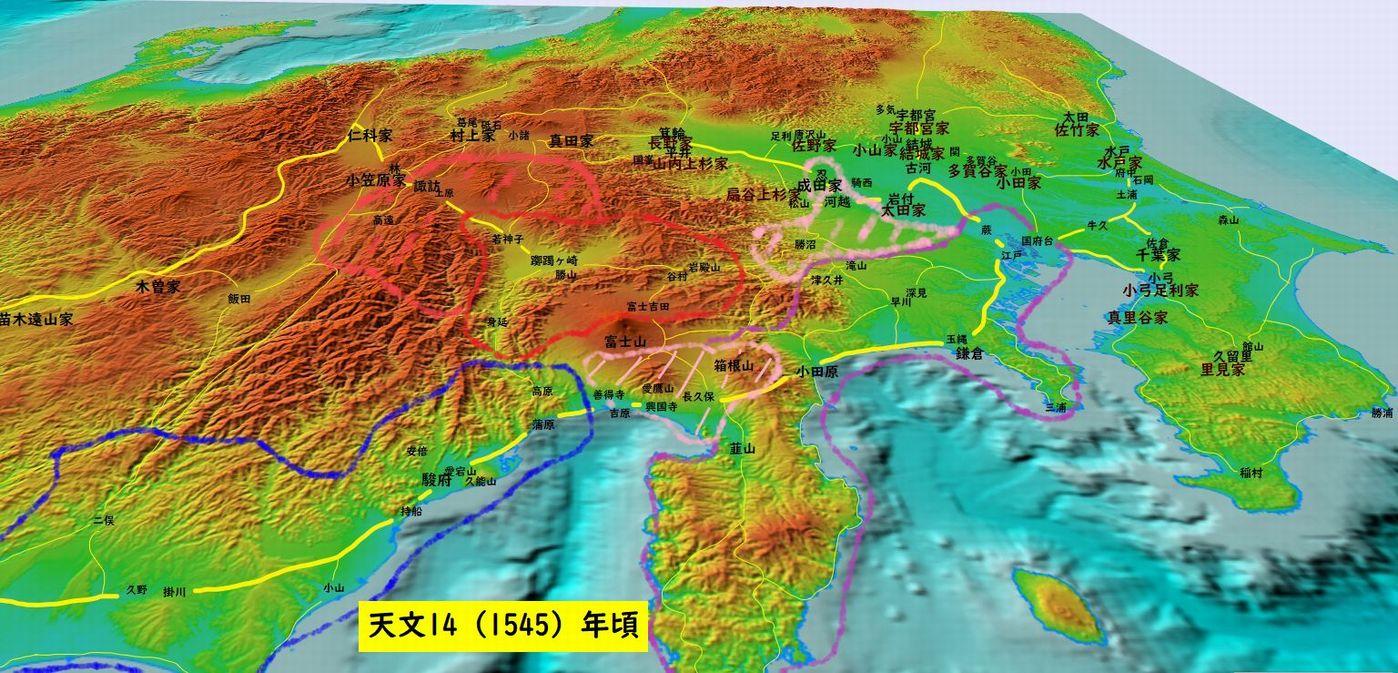 天文14年(1545)頃の甲信地方の情勢