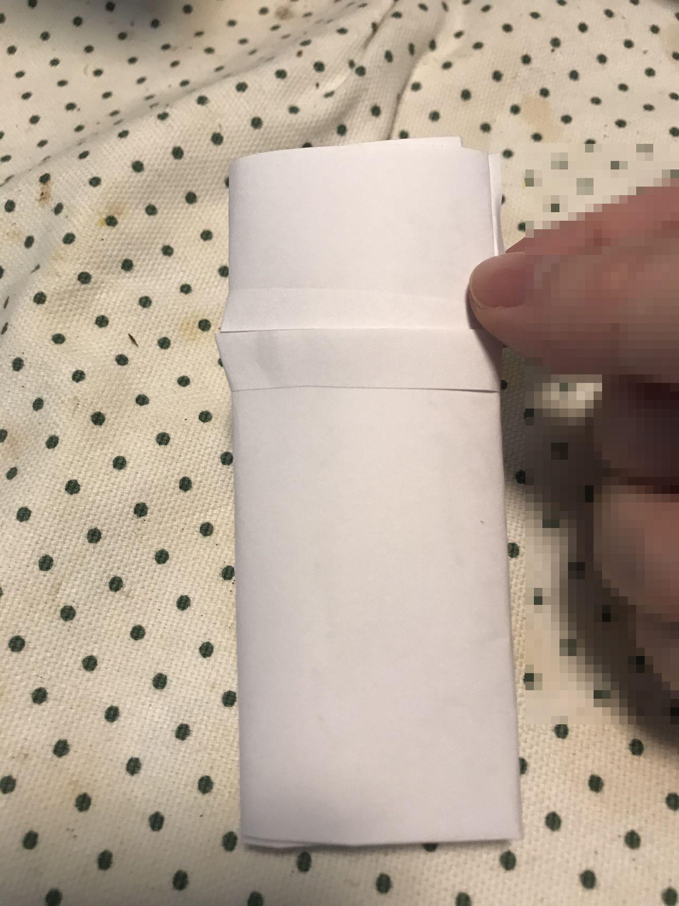 書状の封じ011(折り紙切封上書)