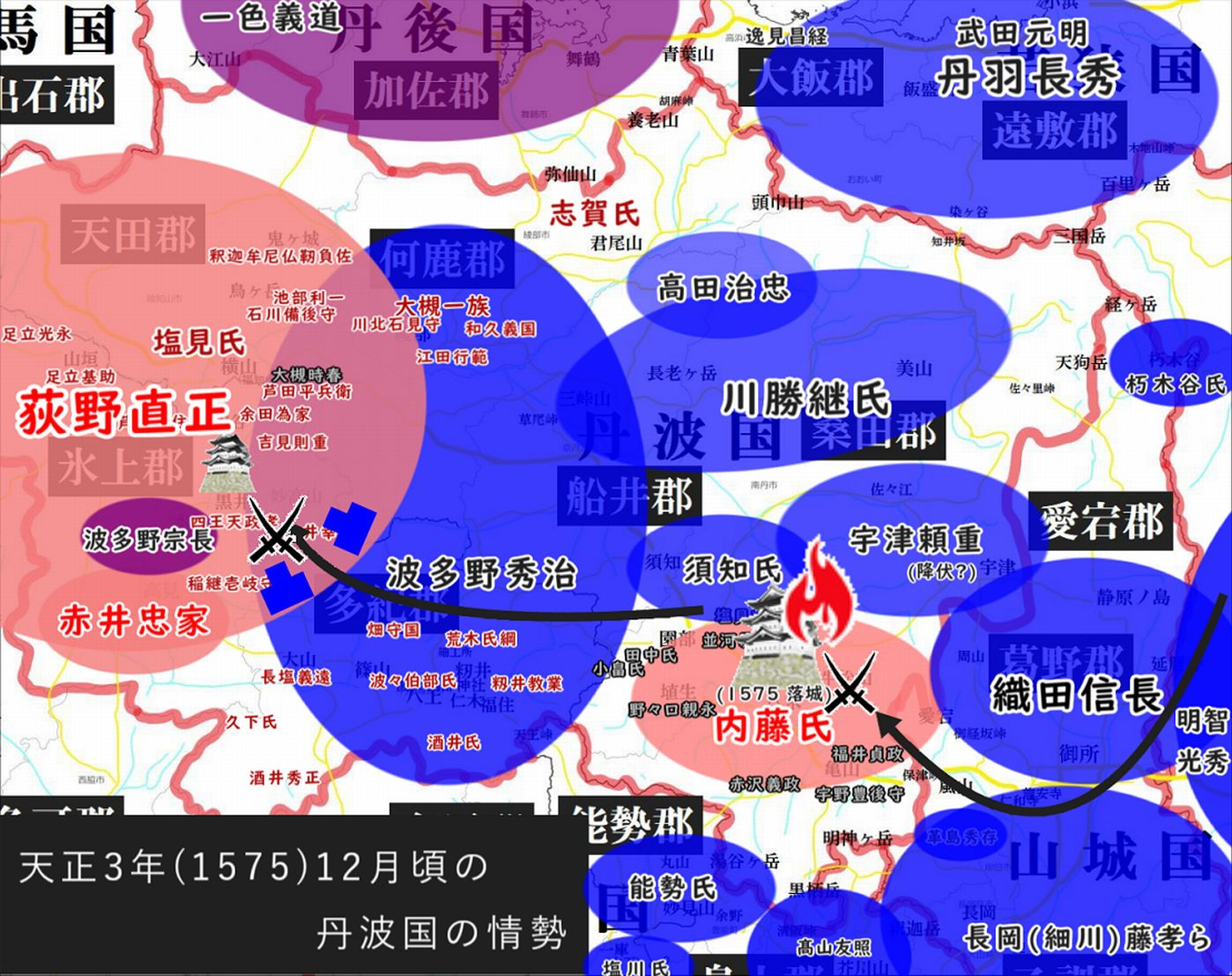 丹波国勢力図1575.12
