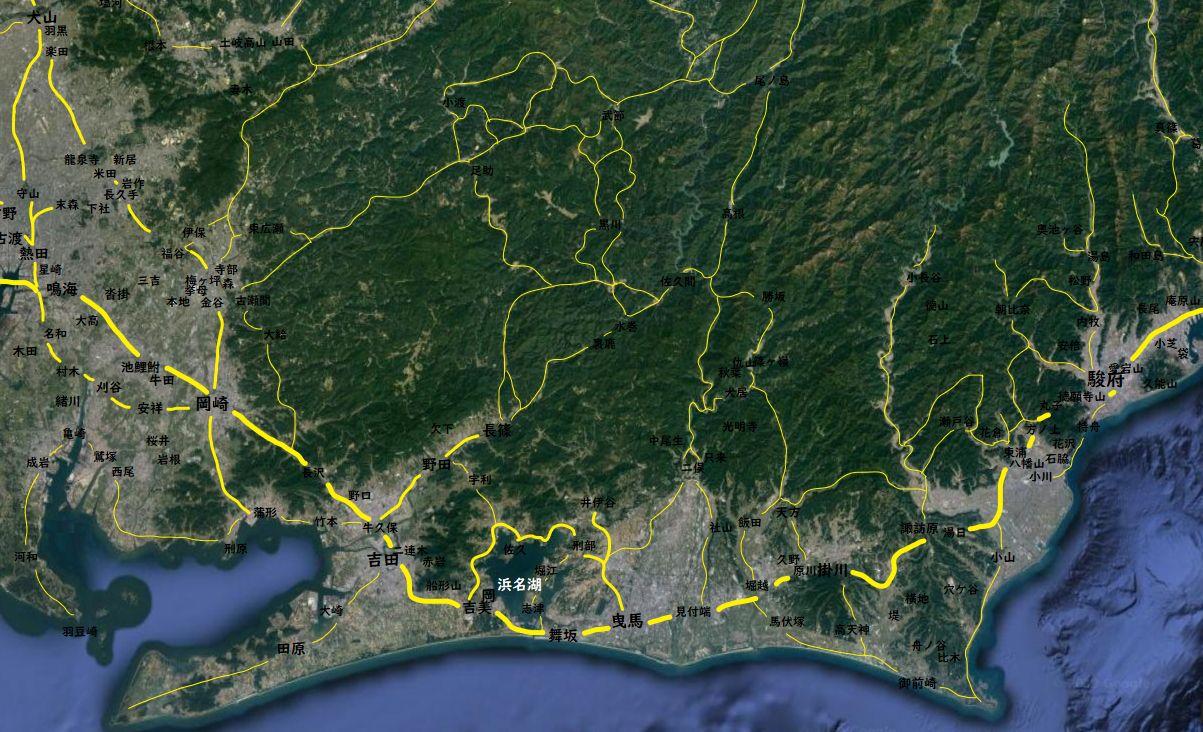三河・遠江・駿河