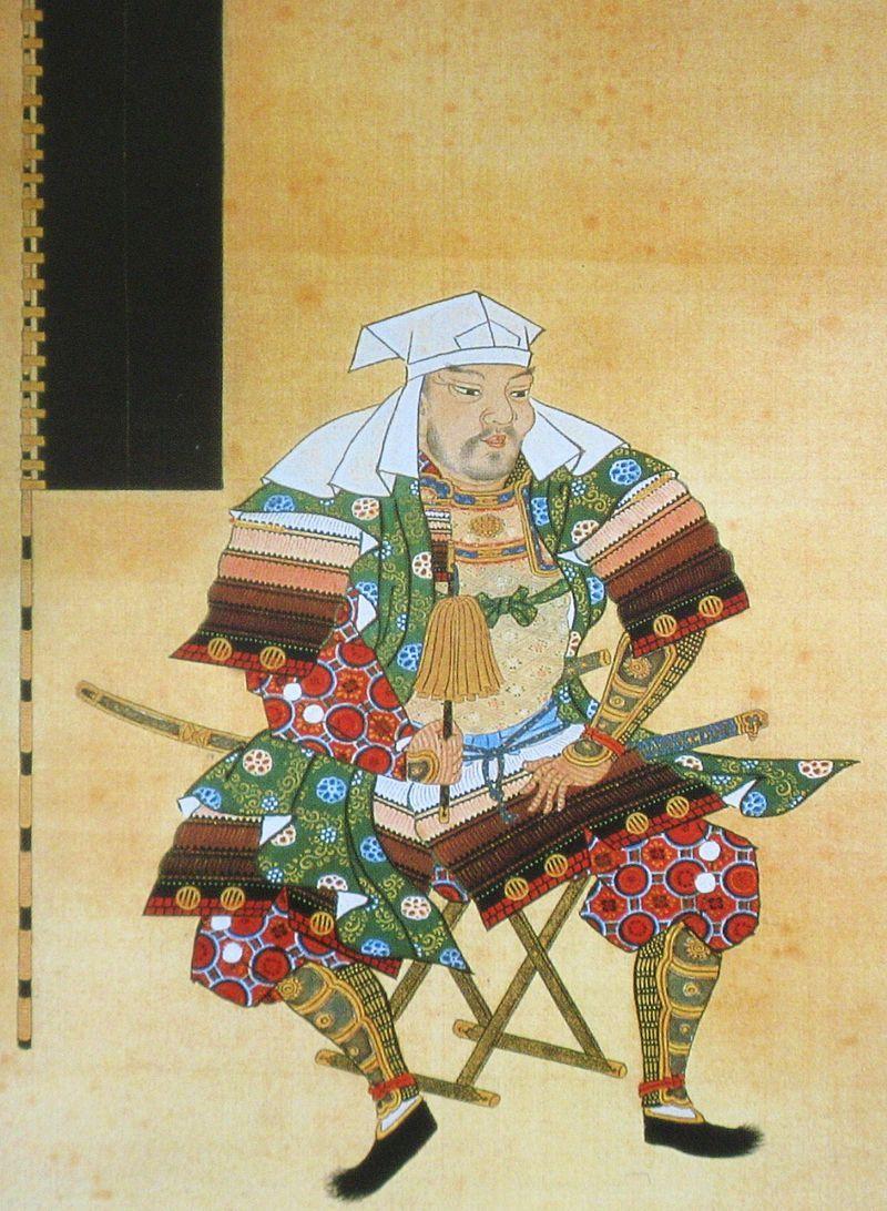 伊達輝宗肖像(仙台市博物館所蔵)